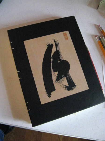 sketchfront1w