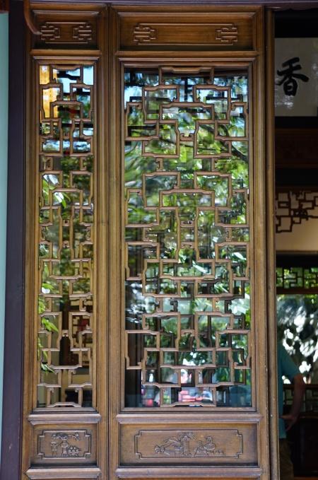 WindowOffsetGeometrySidesFruit